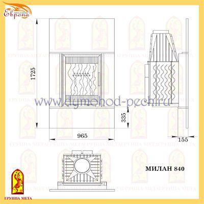 Каминная облицовка Милан 840 схема
