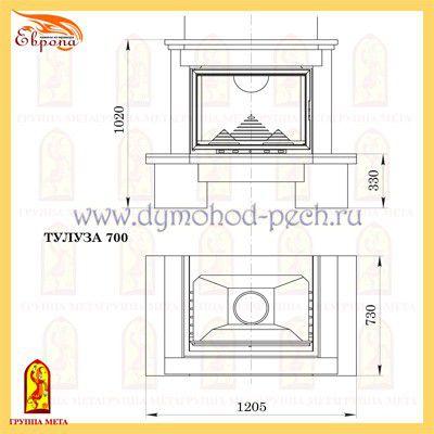 Каминная облицовка Тулуза 700 схема
