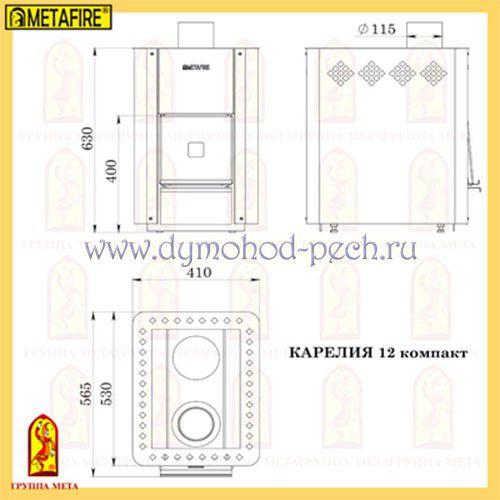Банная печь Карелия 12 компакт схема