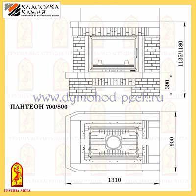 Каминная облицовка Пантеон DF800, схема