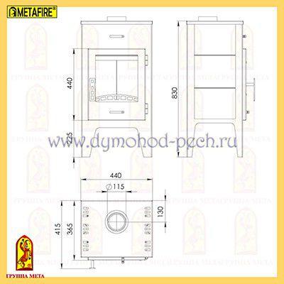 Печь-камин Пехорка 6 схема