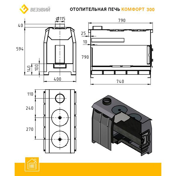 Отопительная печь Везувий КОМФОРТ 300 ДТ-3