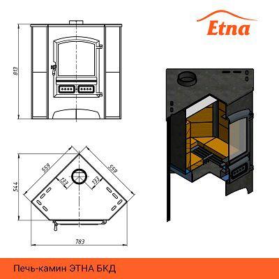 Печь-камин Этна (Etna) БКД угловой