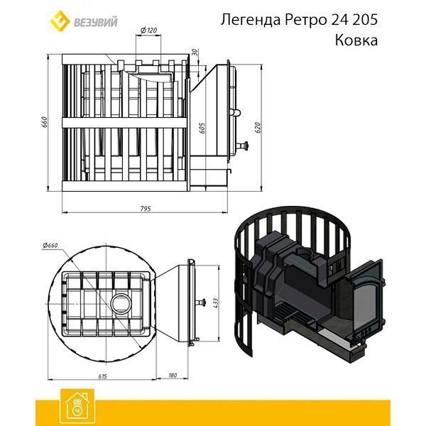 Банная чугунная печь Легенда Ретро 24 Ковка (205)