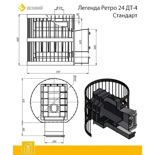 Банная чугунная печь Легенда Ретро 24 Стандарт (ДТ-4)