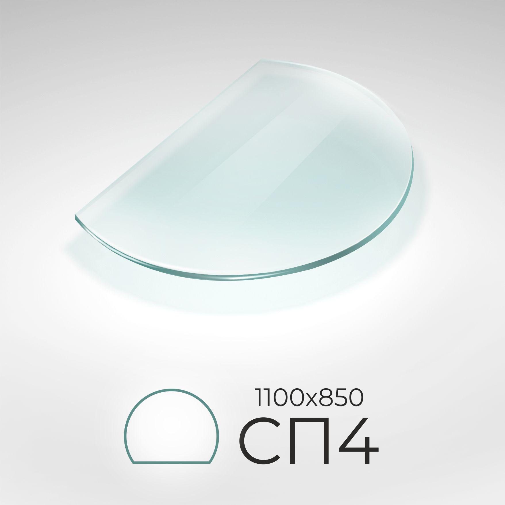 Купить стекло напольное СП4 (под печь) 1100х850 мм