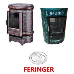 Отопительная печь Ферингер